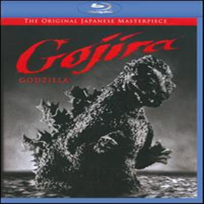 Gojira (고지라) (한글무자막)(Blu-ray) (1954)
