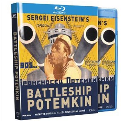 Battleship Potemkin (전함 포템킨) (한글무자막)(Blu-ray) (2010)