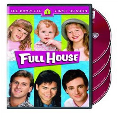 Full House: The Complete First Season (풀 하우스: 컴플리트 시즌 1) (지역코드1)(한글무자막)(4DVD Boxset) (2005)