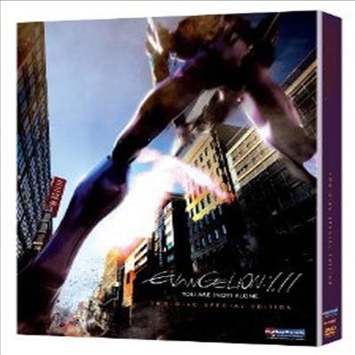 Evangelion: 1.11 You Are (Not) Alone (에반게리온:1.11 넌 혼자가 아니야) (지역코드1)(한글무자막)(2DVD) (2010)