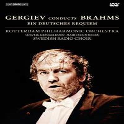 로테르담 필하모닉 고별 콘서트 - 브람스 : 독일 레퀴엠 (Brahms : Ein Deutsches Requiem, Op. 45) (지역코드1)(DVD) (2010) - Valery Gergiev