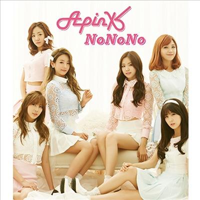 에이핑크 (Apink) - NoNoNo (하영 Ver.) (초회생산한정반)