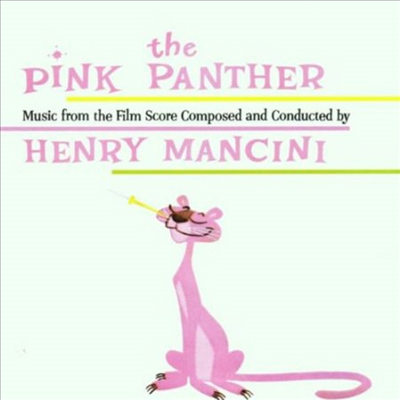 Henry Mancini - Pink Panther (핑크 팬더) (50th Anniversary Edition)(ColoredVinyl)(LP)