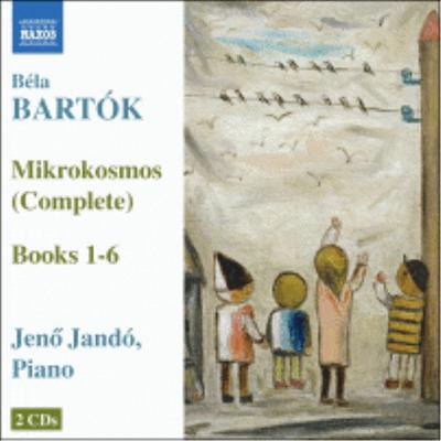 바르톡 : 미크로코스모스 전곡 (Bartok : Complete Mikrokosmos) (2CD) - Jeno Jando