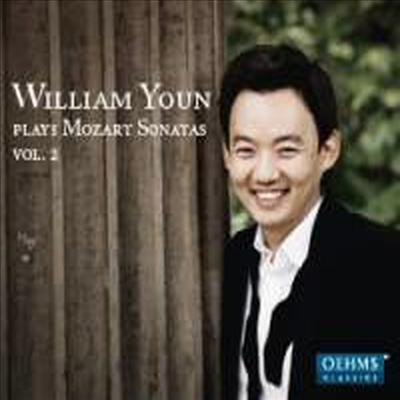 모차르트: 피아노 소나타 2번, 9번, 12번 & 16번 (Mozart: Piano Sonatas Nos.2, 9, 12 & 16) - 윤홍천(William Youn)