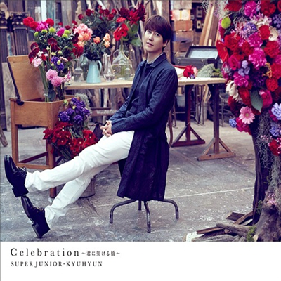 규현 - Celebration~君に架ける橋~ (CD+DVD)