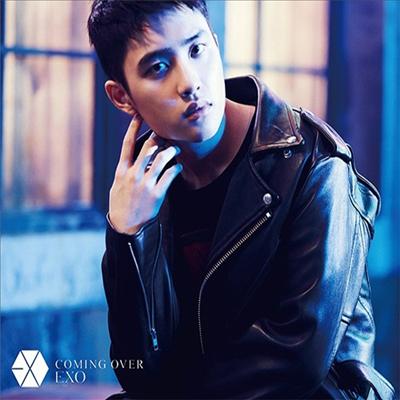 엑소 (Exo) - Coming Over (디오 Ver.) (초회한정반)