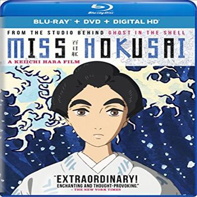 Miss Hokusai (백일홍: 미스 호쿠사이) (2015) (한글무자막)(Blu-ray + DVD + Digital HD)