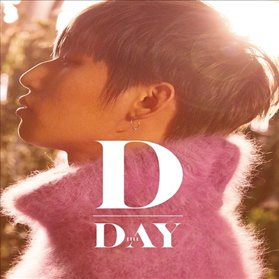 대성 (D-Lite) - D-Day (CD+DVD)