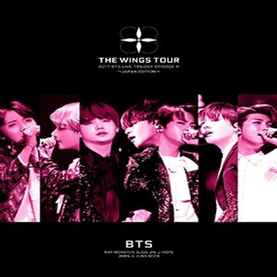 방탄소년단 (BTS) - 2017 BTS Live Trilogy Episode 3 The Wings Tour -Japan Edition- (Blu-ray+Live Photobook) (초회한정반)(Blu-ray)(2017)