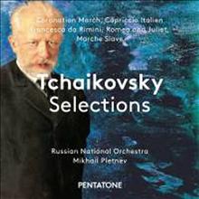 차이코프스키: 이탈리아 기상곡, 슬라브 행진곡 & 로니오와 줄리엣 환상 서곡 (Tchaikovsky: Capriccio Italien, Marche Slave & Romeo & Juliet - Fantasy Overture) (SACD Hybrid) - Mikhail Pletnev