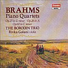 브람스 : 피아노 사중주 (Brahms : Piano Quartets) (2CD) - Borodin Trio