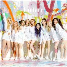 트와이스 (Twice) - Fanfare (CD)