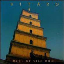 기타로 (Kitaro) - Best Of Silk Road (CD)