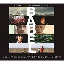 Gustavo Santaolalla - Babel (바벨) (Soundtrack)(2CD)