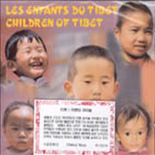 Various Artists - Ƽ�� / Ƽ���� ���̵� (Tibet - Children Of Tibet)