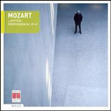 모차르트 : 교향곡 39, 40, 41번 '주피터' (Mozart : Symphony Nos.39, 40, 41 'Jupiter')(CD) - Otmar Suitner