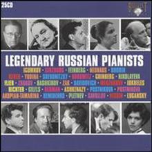 전설의 러시아 피아니스트 (Legendary Russian Pianists) (24CD+CD Rom Boxset) - 여러 연주가