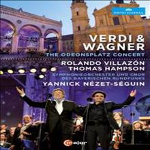베르디 & 바그너 - 뮌헨 오데온스광장 콘서트 (Verdi & Wagner - The Odeonsplatz Concert) (한글자막)(DVD) (2014) - Roland Villazon