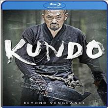Kundo: Age of the Rampant (군도:민란의 시대) (한국영화)(한글무자막)(Blu-ray)