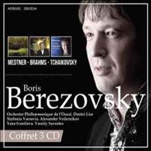 보리스 베레조프스키 - 메트너, 브람스, 차이코프스키: 피아노 작품집 (Boris Berezovsky - Medtner, Brahms, Tchaikovsky - 3 Albums Coffret) (3CD) - Boris Berezovsky