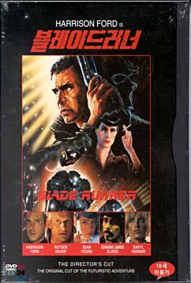 블레이드러너 Blade Runner