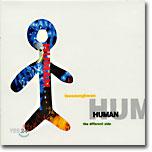이승환 4집 - Human (재발매)