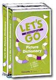 Let's Go Picture Dictionary : Cassette