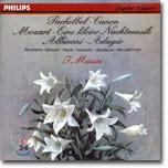 I Musici 모차르트: 아이네 클라이네 나흐트 무지크 / 하이든: 세레나데 / 알비노니: 아다지오 / 파헬벨: 캐논 (Mozart / Haydn / Albinoni / Pachelbel / Boccherini / Beethoven)