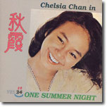 Chelsia Chan In One Summer Night (������)
