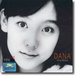 다나 (Dana ) - First Album