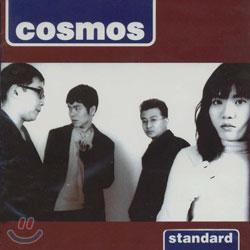 코스모스 (Cosmos) - Standard