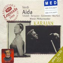 Verdi : Aida : TebaldiㆍBergonziㆍSimionatoㆍKarajan