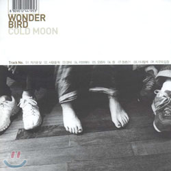 원더버드(Wonder Bird) - Cold Moon