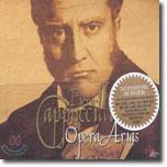 Verdi / Rossini / Donizetti / Bellini / Catalani : Opera Aria : Piero Cappuccilli