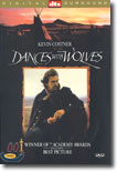 늑대와 춤을 Dances With Wolves, dts (2Disc)