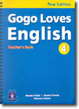 Gogo Loves English 4 : Teacher's Book (New Edition)
