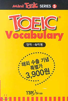 TOEIC Voabulary