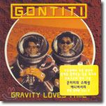 Gontiti - Gravity Loves Time