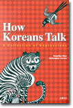 How Koreans Talk