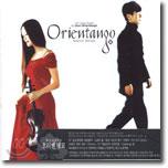 Duo Orientango (오리엔 탱고) - The Tango Project / Orientango
