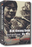  - Collection : My Way 1964-1996