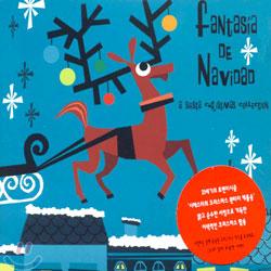 Fantasia De Navidad - A Christmas Siesta Collection
