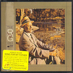 Horace Silver - Song For My Father (RVG Edition)