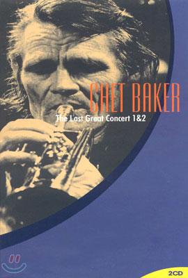 Chet Baker - The Last Great Concert 1 & 2 쳇 베이커 마지막 콘서트