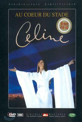 Celine Dion - Au Coeur Du Stade (dts) : 1Disc
