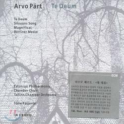 Estonian Philharmonic Chamber Choir 아르보 패르트: 테 데움 (Arvo Part : Te Deum)