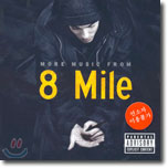 More Music From 8 Mile (8 마일) OST