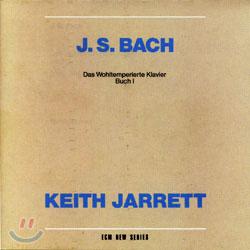 Keith Jarrett 바흐: 평균율 클라비어 곡집 1권 (Bach: The Well-Tempered Clavier, Book 1) 키스 자렛