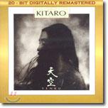 Kitaro - Tenku